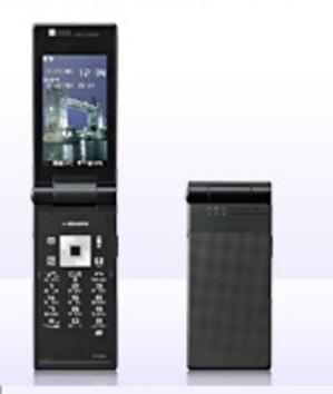 Telephone_3