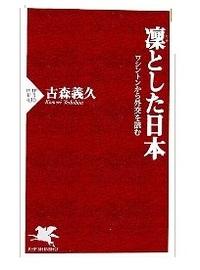 20100927_book