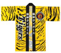 20101001_tigers