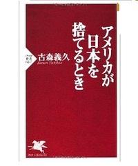 20101003_book_2