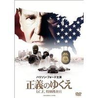 20101003_movie