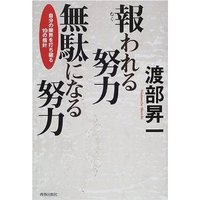 20101016_book2_2