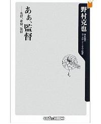 20101019_book