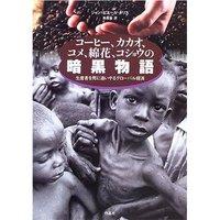 20101024_book