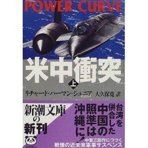 20101214_book2