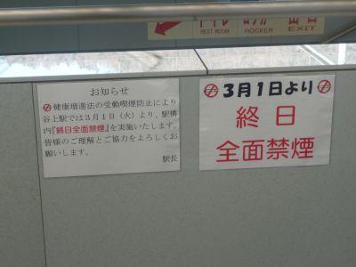 20110201_info