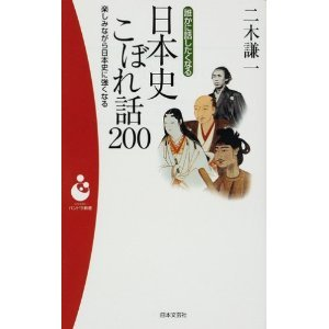 20110405_book1