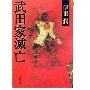 20110422_book2