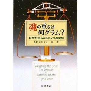 20110509_book1