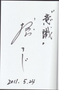 20110526_book2