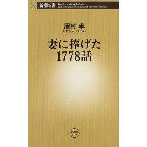 20110530_book2