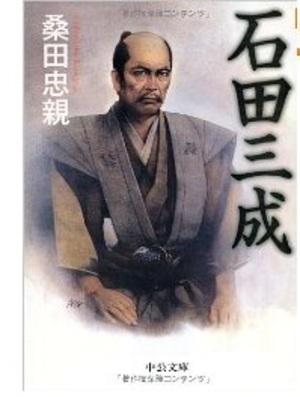 20110601_book2