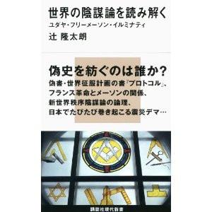 20120312_book1