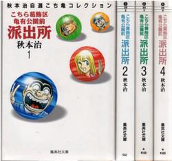 20120507_book