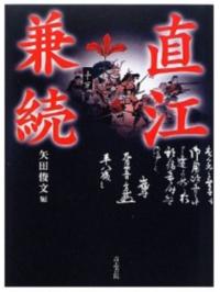 20120623_book1_2