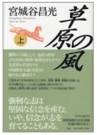 20120625_book1