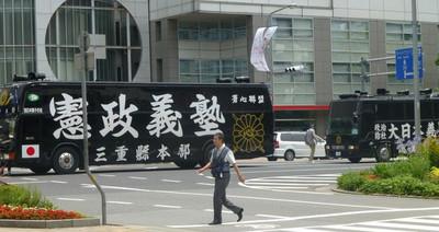 20120708_uyoku2