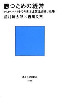 20121125_book1_2