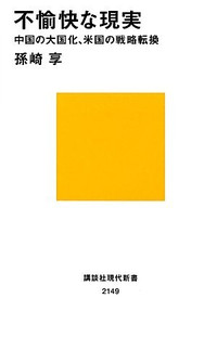 20121126_book1