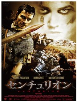 20121219_movie