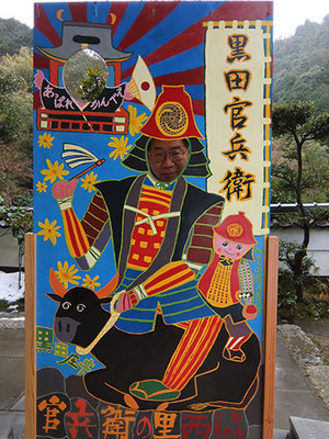 20140216_nishiwaki_4_4_2