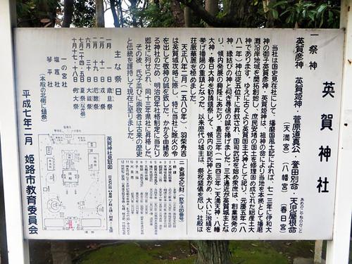 20140309_aga_ji6_2