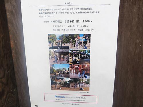 20140309_aga_ji8