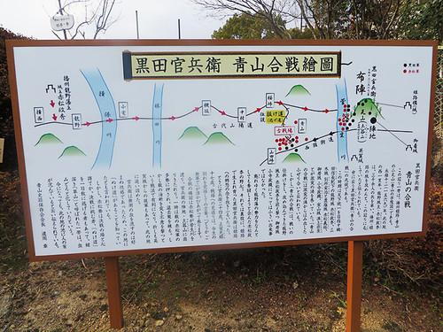 20140309_aoyama7
