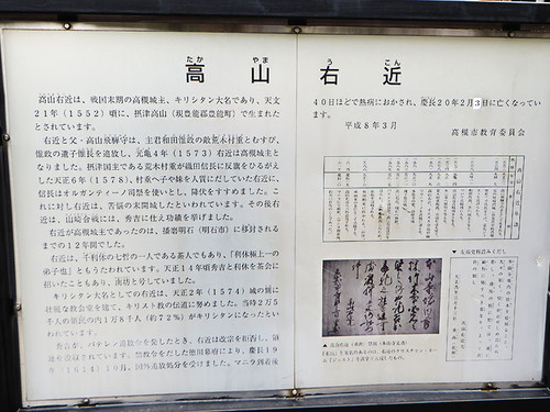 20140316_takatuki3