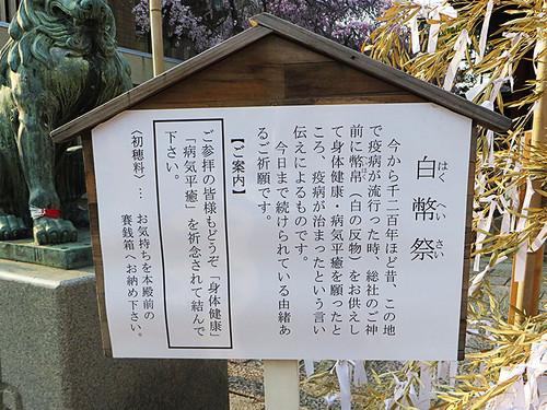 20140411_h7