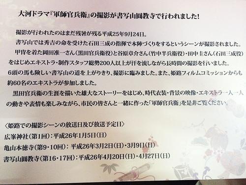 20140411_syosya5
