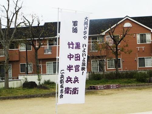 20140413_gochaku7_2