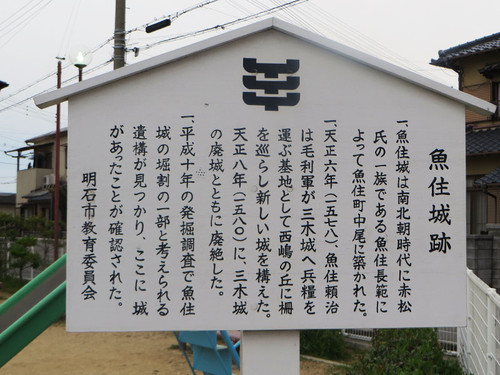 20140413_uozumi3