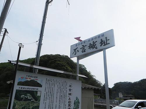 20140426_6_2_3