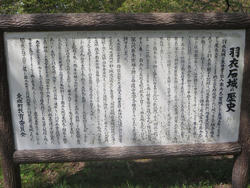 20140427_9_14