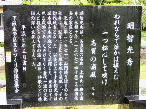 20140429_9_9_2