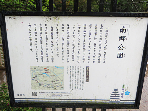 20140429_kameyama5