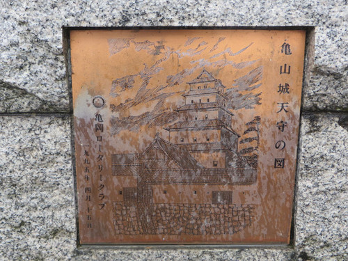 20140429_kameyama6_2
