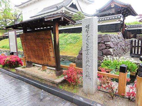 20140429_nagaoka1_2