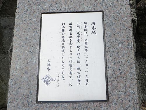 20140429_sakamoto_3_2