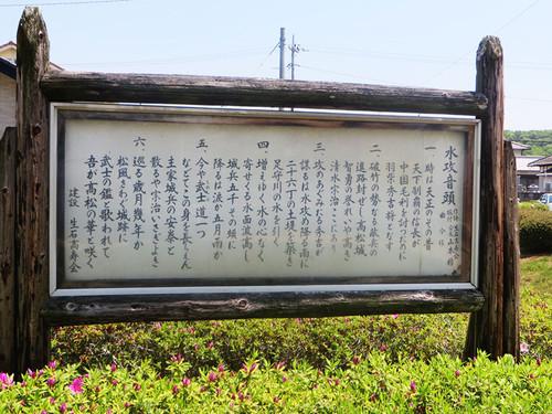 20140502_takamatu_8_10