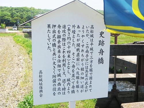 20140502_takamatu_8_3_2