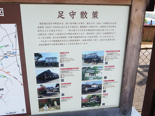 20140502_takamatu_6_16