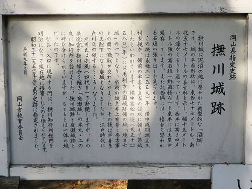20140502_takamatu_0_8