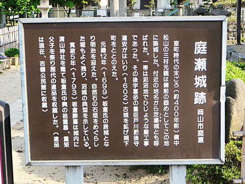 20140502_takamatu_1_3
