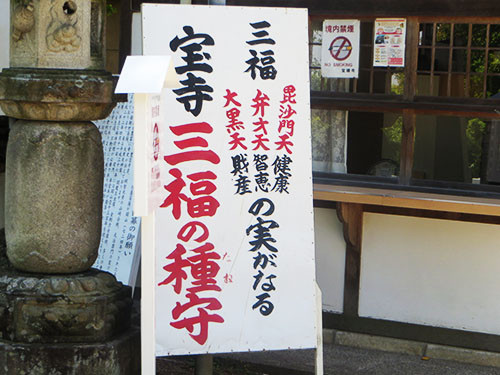 20140504_5_11