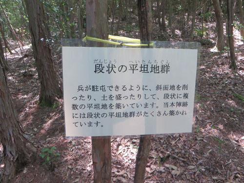 20140601_kanbei_6_6