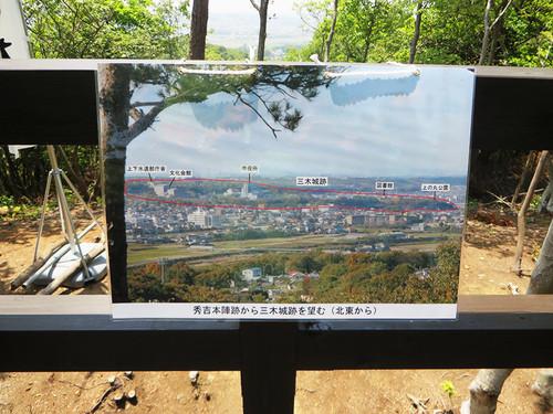 20140601_kanbei_6_9