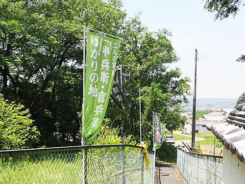 20140601_kanbei_7_7