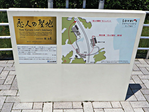 20140601_koibitotachi3